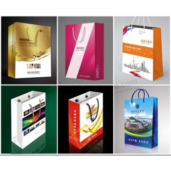 Cheap Wholesale Paper Bag Gift Paper Bag Printing