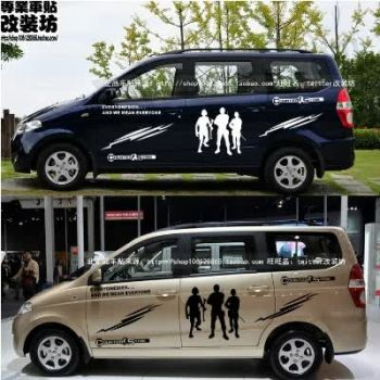 Custom Car Stickers Car Decals Printing Wholesale - Car window stickers printing