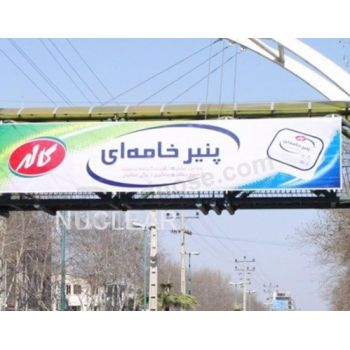 Digital printing hot new products new idea outdoor advertising