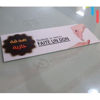 Wholesale customized outodoor printing display plastic pvc acrylic sign advertising poster board