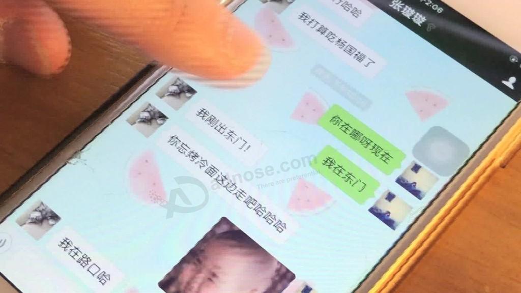 http://money.cnn.com/2017/07/25/technology/china-vpn-censorship/index.html?iid=SF_LN