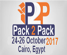 Pack2Pack Exhibition 2017