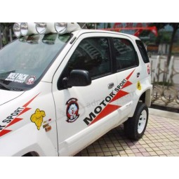 Vehicle Sticker Printing Kamos Sticker - Car window stickers printing