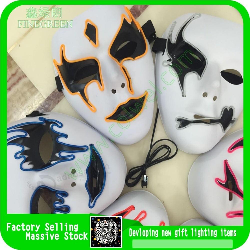 Cosplay Halloween party led flashing el wire el mask custom mask ...