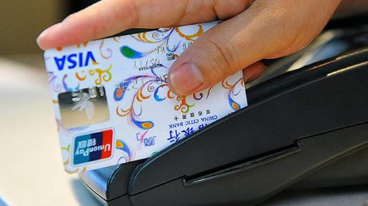 The 4 Biggest Business Credit Card Mistakes to Avoid